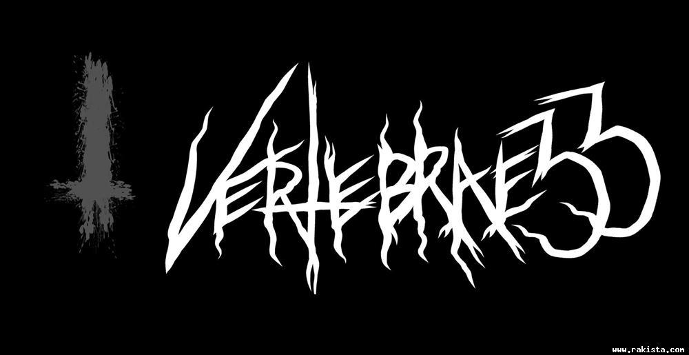 Vertebrae-33-Logo